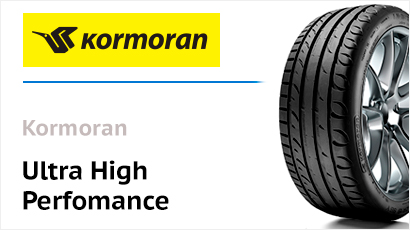 Kormoran Ultra High Perfomance